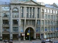 Slavyanskaya Square