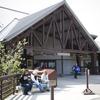 Denali Wilderness Access Center