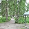 Willow Creek Área de Recreación del Estado