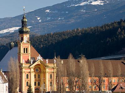 Wilten Abbey Museum, Innsbruck, Austria