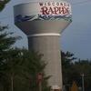Wisconsin Rapids Wisconsin Water Tower