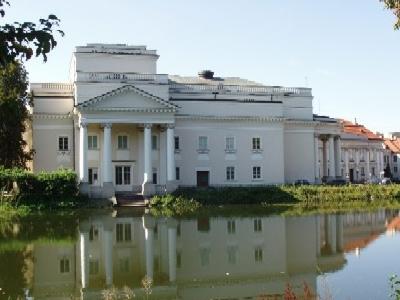 Wojciech Bogusławski Theatre