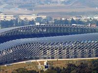 World Games Stadium