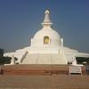 World Peace Pagoda, Lumbini