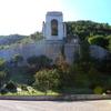 Wrigley Memorial