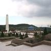 Wuchih Mountain Military Cemetery