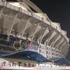 Wuhu Estadio Olímpico