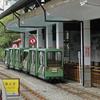 Wulai Scenic Train