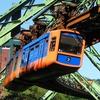 Wuppertal suspensión ferrocarril