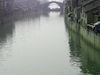 Wuxi Old Town And Canal