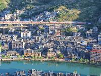 Wuyang New Town