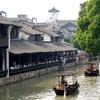 Wuzhen Waterways