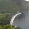 Waipio Lookout View