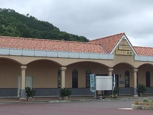 Wakasa-Wada Station