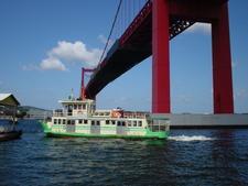 Wakato Ferry