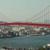 Kato Bridge