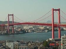 The Wakato Bridge
