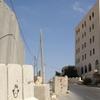 Bethlehem Side Of The Barrier