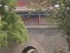 Wanping   Castle  East  Gate