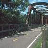 Washington Rail Trail Secundaria