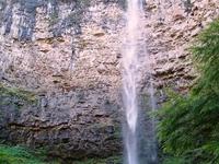 Watson Cataratas