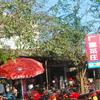 Wenchang