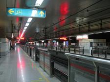 Wenshui Road Station