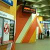 Marta Rapid Transit Station