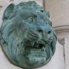 Cat Head Westland Gate