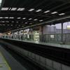 Yingao West Road Station