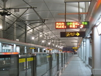 Youyi West Road Station