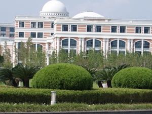 Wenzhou Colegio Médico