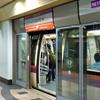 Woodleigh MRT Station