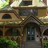 Wrens Nest Joel Chandler Harris Home