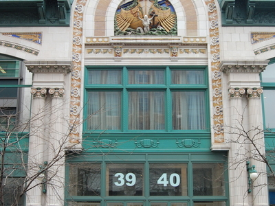 Entrance To Audubon Ballroom And Shabazz Center