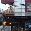 Margaret Orthodox Station