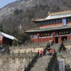 A Taoist Monastery At Wudang Mountains