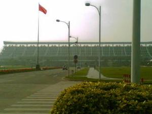 Xiamen Intl.. Aeropuerto