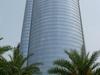 Xiamen  International  Bank  Building