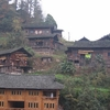 Xijiang Village Wooden Houses