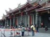 Xingtian Temple Entrance