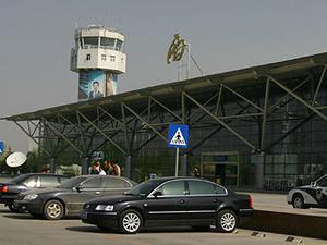 Xining Airport