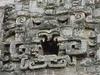 Xpuhil Structures - Campeche - Mexico