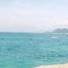 Xuan estiércol Beach