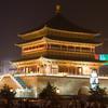 Campanario de Xi'an