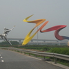 Figures Along The Airport Express Highway