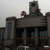 La estación de tren de Xining