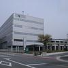 Yamanashi City Hall