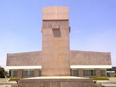 Yancheng China