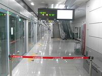 Yangcheonhyanggyo Station